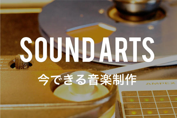 soundarts_news_thumb.jpg